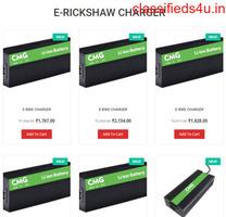 E Rickshaw Charger kit | Charge My Gaadi