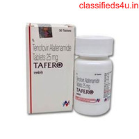 Tafero 25mg Tablet Buy Online in India