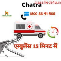 1800-88-915-88 Road Ambulance Service in Gopalganj by Hanuman Ambulance
