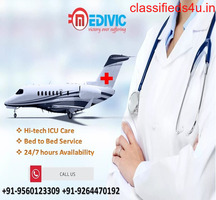 Obtain Dependable Air Ambulance Services in Allahabad by Medivic
