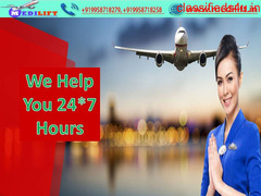 Very Low-Cost ICU Emergency Air Ambulance Service in Patna