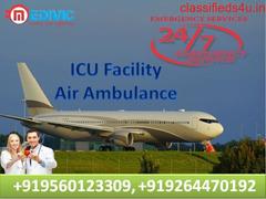 Pick Splendid Air Ambulance Bokaro with Medical Facility by Medivic