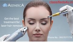Best Laser Treatment in Bhubaneswar
