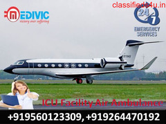 Pick Superior Air Ambulance Jamshedpur with ICU Facility at Low-Price