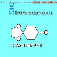 1,4-Cyclohexaneidone monoethylene acetal 99.5%