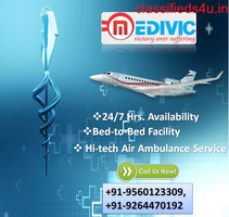 Obtain the Finest Life Care Air Ambulance Service in Jabalpur by Medivic
