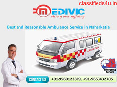Best and Reasonable Ambulance Service in Naharkatia by Medivic Ambulance