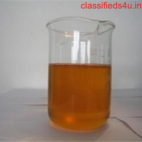 3,4-Difluoronitrobenzene Pharmacy Grade