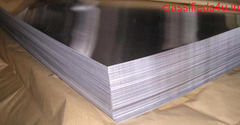 Aluminium Plate Supplier in Delhi