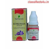 Best Kumkumadi Thailam For Skin Whitening