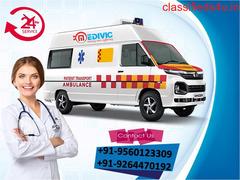 Matchless Medivic Ambulance Service in Danapur, Patna