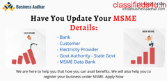 Update Your Business & MSME Detail with Business Aadhar