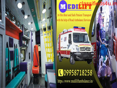 Book 24*7 Hours Medilift Ventilator Ambulance Service in Kankarbagh