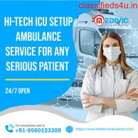 Superlative Emergency Medivic Ambulance Service in Kankarbagh, Patna