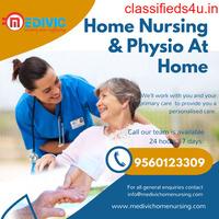 Proper Caring Medivic Home Nursing Service in Anisabad, Patna