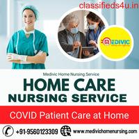 Get First-Class Life-Savior Medivic Home Nursing Service in Danapur, Patna
