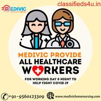 Easy to Pick Medivic Home Nursing Service in Rajendra Nagar, Patna