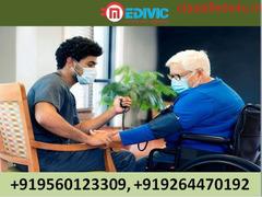 Get Amazing Home Nursing Service in Cooch Behar with ICU Setup