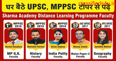 Join the best upsc coaching in indore for your preparation.