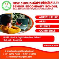 Rbse English Medium School In Pratap Nagar