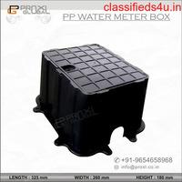 An Amazing PP Water Meter Box