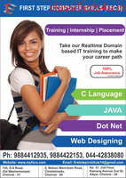 Software courses