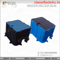 Buy Water Meter Box at an affordable price!