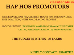 We Need House In Coimbatore