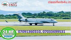 Get Superb King Air Ambulance Service in Varanasi at a Cheap Rate