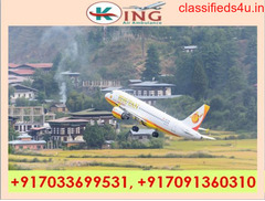 Pick Lowest Charter Air Ambulance Service in Guwahati by King