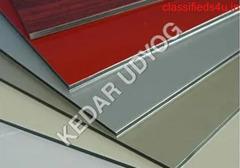 Aluminium Chequered Plate Suppliers in Delhi