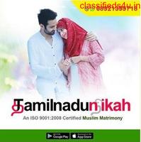 Most Trusted Online Muslim Matrimony Portal inTamilnadu- Tamilnadu Nikah
