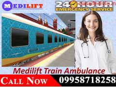 Get Medical Train Ambulance Services in Allahabad by Medilift Train Ambulance