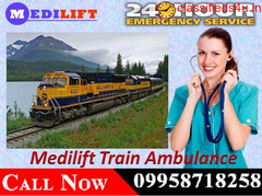 Train Ambulance Service in Lucknow Provides Best Medical Support – Medilift