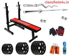 Find Out Home Workout Equipment Online