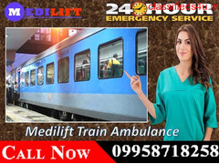 Use Medilift Air & Train Ambulance in Patna with Emergency Facility