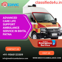 Economical Ambulance Service in Bihta, Patna by Medivic
